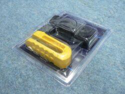 Brake disc lock RMS - yellow, big ( UNI )